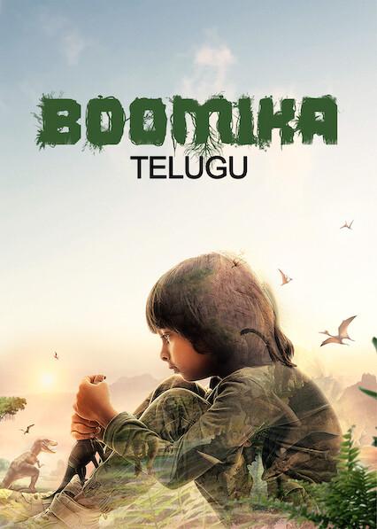 Boomika (Telugu)